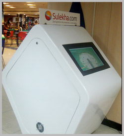 touch screen kiosk in bangalore